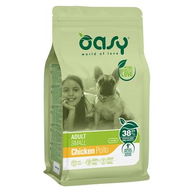 OASY DRY ADULT SMALL KG.1