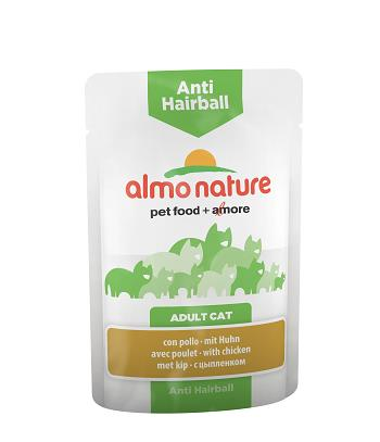 ALMO PFC FUNCTIONAL CAT G70 ANTIHAIRBALL POLLO