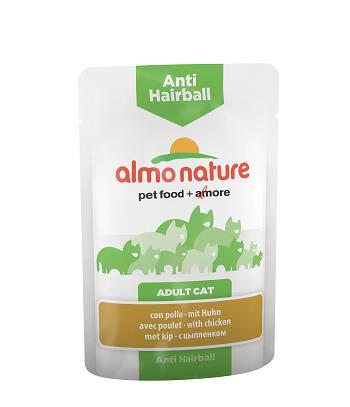 ALMO PFC FUNCTIONAL CAT G70 ANTIHAIRBALL POLLO