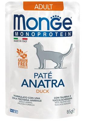 MONGE BUSTE MONOP. CAT GR 85